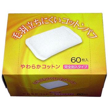 Kyowa Ватные подушечки, 5х7,5 см, 60 шт.