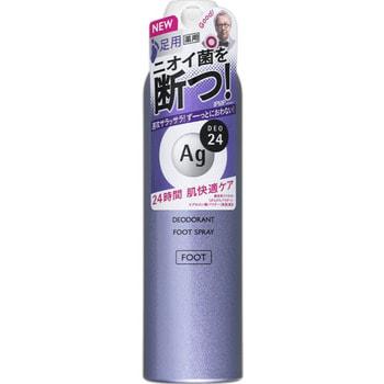 SHISEIDO «Ag Deo24» Спрей дезодорант-антиперспирант для ног, с ионами серебра, без запаха, 142 г.