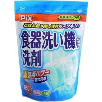 LION «Pix» Порошок для мытья посуды в посудомоечной машине, с двойной силой ферментов, без аромата, 650 г.