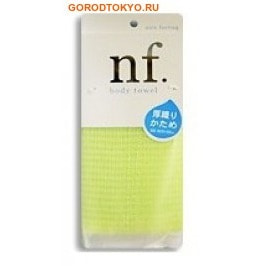 "Ohe Corporation OH:E ""NF Body Towel Hard Yellow"" Массажная мочалка жёсткая, салатовая, 28 см. на 100 см."