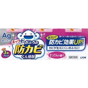 LION Средство для удаления гибка в ванной комнате, с ароматом мыла - дымовая шашка, 3 шт. по 5 гр.