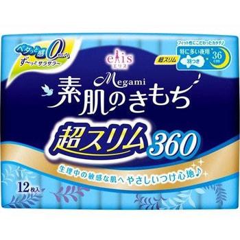 Daio paper Japan Ночные ультратонкие особомягкие гигиенические прокладки, c крылышками (Супер+) 36 см, 12 шт.