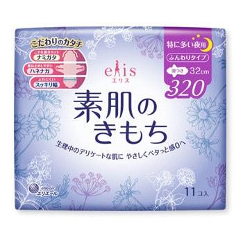 Daio paper Japan Ночные тонкие особомягкие гигиенические прокладки «Elis Megami Slim Super» с усиленным впитывающим слоем (с крылышками (Супер) 32 см, 11 шт) /24