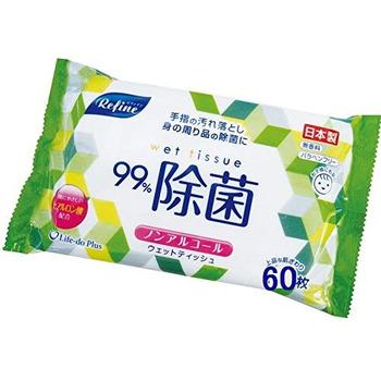 Life-do Влажные салфетки с антибактериальным эффектом, 200 мм х 125 мм, 60 шт.