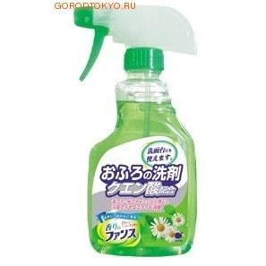 DAIICHI «ФАНСУ» Моющее средство для ванных комнат с ароматом свежей зелени, 400 млДля ванны<br><br><br>ФАНСУ Моющее средство для ванных комнат с ароматом свежей зелени. Средство применяется для удаления загрязнений домашних ванн, душевых кабин, полов и стен ванных комнат, умывальных раковин. До блеска отмывает застарелые, жирные пятна, т.к. в состав входит апельсиновое масло.  Отлично смывает налет, остающийся после горячей воды, а также остатки мыла.  Изготовлено из растительного сырья с использованием натурального экстракта свежей зелени.  Обладает нейтральным уровнем Ph, не вредящим коже ваших рук и оставляет легкий аромат свежей зелени.   Состав: ПАВ (6% алкилэфирсульфат; натрий эфирокислоты), растворитель, блокиратор ионов металлов.<br>