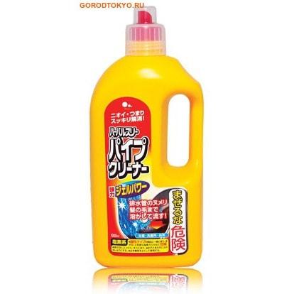 Mitsuei Очиститель для труб, 1000 гр.