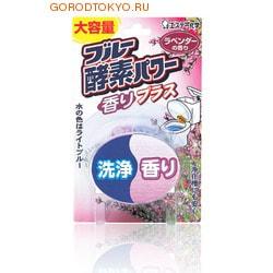 ST Серия «Blue Enzyme Power» - Очищающая и отбеливающая таблетка для бачка унитаза с ферментами окрашивающими воду в светло-голубой цвет, 120 гр., аромат лаванды.
