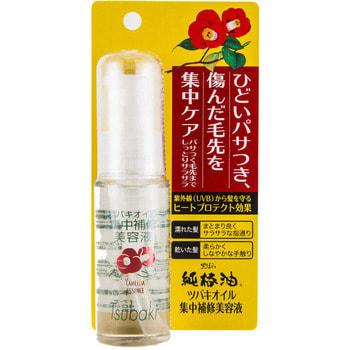 """KUROBARA """"Camellia Oil Repair Hair Essence"""" Восстанавливающая эссенция для повреждённых волос с маслом камелии японской, 50 мл."""