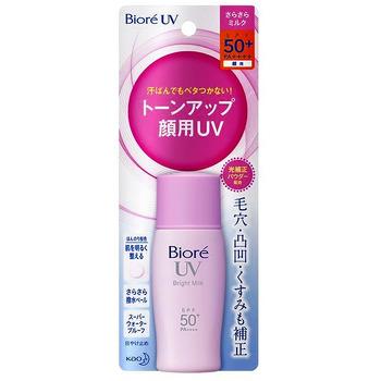 "KAO ""Biore UV Perfect"" Водостойкоe солнцезащитное молочко для лица SPF 50+, 30 мл."