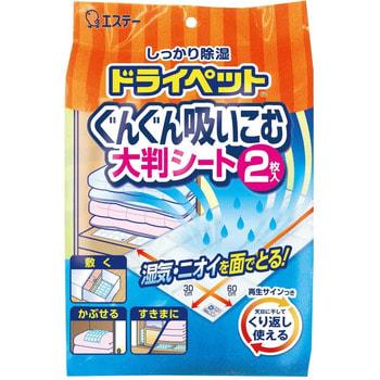 """ST """"Drypet"""" Поглотитель влаги и неприятных запахов, многоразовый, 120 гр х 2 шт."""