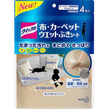 """KAO """"Quick Le Cloth"""" Влажные салфетки с дезинфицирующим и дезодорирующим эффектом для очистки ковров и обивки мебели, мягкая упаковка, 4 шт."""
