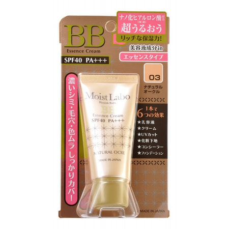 """Meishoku """"Moisture Essense Cream"""" Увлажняющий тональный крем - эссенция, (тон """"натуральная охра""""), SPF 40 PA+++, 33 гр. (фото)"""