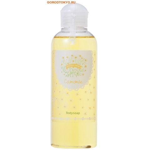 """MASTER SOAP """"Natural Herb Camomile Body Soap"""" Натуральное растительное мыло для тела с экстрактом ромашки, 200 мл."""
