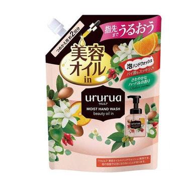 COW «Ururua» Экстраувлажняющее крем-мыло для рук с коллагеном и гиалуроновой кислотой, сменная упаковка, 420 мл.