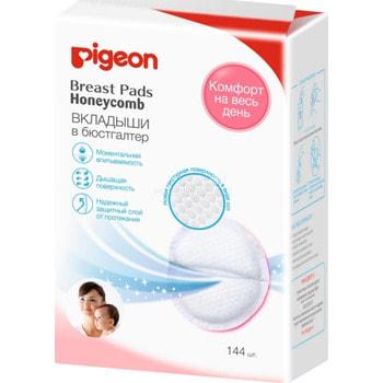 PIGEON Вкладыши для бюстгальтера одноразовые, упаковка, 144 шт.
