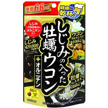 "Itoh Kanpo Pharmaceutical ""Oyster and turmeric extract plus ornithine"" Экстракт устриц и куркумы плюс орнитин, 264 драже. (фото)"