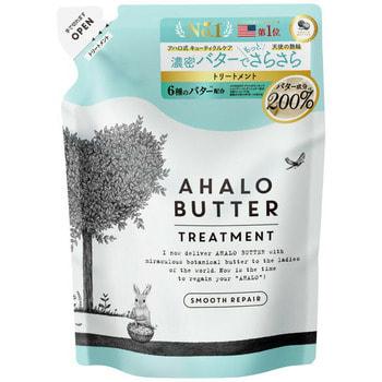"""Cosme Company """"Ahalo Butter Treatment Smooth Repair"""" Восстанавливающий бальзам-ополаскиватель для гладкости, блеска и здорового роста волос, без сульфатов, сменная упаковка, 400 мл."""