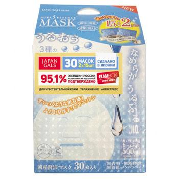 """Japan Gals """"Pure5 Essence Tamarind"""" Маска для лица с тамариндом и гиалуроновой кислотой, 2 блока по 15 шт. (фото)"""
