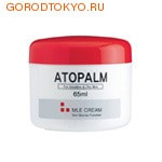 Neopharm Atopalm Крем для лица с многослойной эмульсией, 65 мл.ДЛЯ АТОПИЧНОЙ, ГИПЕРЧУВСТВИТЕЛЬНОЙ КОЖИ<br>ATOPALM Крем для лица с многослойной эмульсией, 65 мл.   <br> Глубоко увлажняет кожу, восстанавливает её барьерные функции, снимает воспаление и раздражение кожи, способствует заживлению различных кожных высыпаний, микротрещин, царапин. Средство не содержит спирта и пигментов, вместо искусственных ароматизаторов в его состав включены масла. Регулярное использование крема позволяет добиться оптимального уровня увлажнения кожи, оздоравливая и защищая её от внешних раздражителей. <br><br>глубоко увлажняет кожу. <br>восстанавливает её барьерные функции.<br>снимает воспаление и раздражение кожи. <br>способствует заживлению различных кожных высыпаний, микротрещин, царапин. <br>Средство не содержит спирта и пигментов, вместо искусственных ароматизаторов в его состав включены масла. <br>Регулярное использование крема позволяет добиться оптимального уровня увлажнения кожи, оздоравливая и защищая её от внешних раздражителей.  Применение: Нанести необходимое количество крема, массировать до полного впитывания  Ингредиенты: Aqua, Glycerin, Propanediol, Caprylic/capric triglyceride, Myristoyl/palmitoyl oxstearamide/arachamide MEA,Sorbitan stearate, Cetearyl alcohol, Glyceryl stearate, Vitis vinifera seed oil, Camellia sinensis seed oil, Dimethicone, Olea europaea fruit oil, Hydrogenated vegetable oil, Sodium hyaluronate, Portulaca olearacea, Hydrolysed extension, Tocopheryl acetate, Panthenol, Phytosterols, Bisabolol, Allantoin, Zinc gluconate, Xanthan gum, Stearic acid, Polyglyceryl-10 distearate, 1,2-hexanediol, Caprylyl glycol, Tropolone, Fragrance.<br>