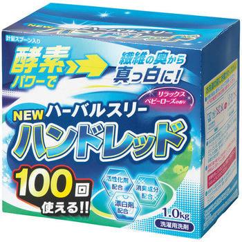 """Mitsuei """"Herbal Three - 100 стирок"""" Стиральный порошок (суперконцентрат) с дезодорирующими компонентами, отбеливателем и ферментами, 1 кг."""