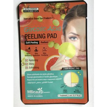 """MBeauty """"Glycolic Acid Peeling Pad"""" Отшелушивающая подушечка для лица с гликолевой кислотой, 1 шт."""