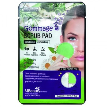 "MBeauty ""Gommage Scrub Pad"" Отшелушивающая подушечка-гоммаж для лица, 1 шт."