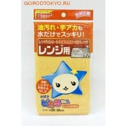 """Towa Cалфетка для кухонных бытовых приборов из микрофибры """"Pikaru chan""""."""