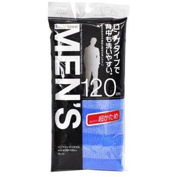 """Aisen """"Nylon Men's"""" Мочалка массажная мужская сверхжесткая, удлиненная, синяя в полоску, 28Х120 см. (фото)"""