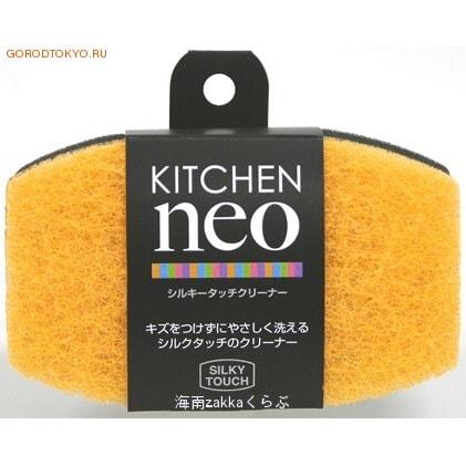 "Towa Губка для мытья посуды ""Kithcen neo"", оранжевая. от GorodTokyo"