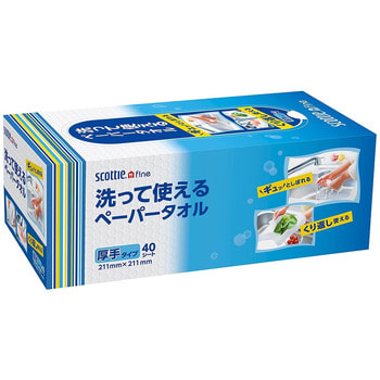 """Crecia """"Scottie"""" Многоразовые нетканные кухонные полотенца, 40 листов в коробке."""