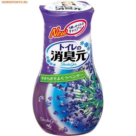 "KOBAYASHI ""Oheyano Shoshugen"" Жидкий дезодорант для туалета с ароматом лаванды, 400 мл. от GorodTokyo"