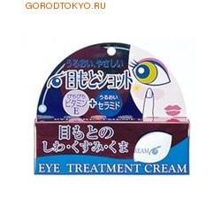 Cosmetex Roland Loshi Крем для ухода за кожей вокруг глаз с витамином Е и церамидами Eye Treatment Cream, 20 гр.ДЛЯ КОЖИ ВОКРУГ ГЛАЗ<br>Входящие в состав крема компоненты обладают уникальным свойством поддерживать оптимальный уровень влаги в клетках кожи, увлажняют, повышая упругость и эластичность кожи вокруг глаз.  ; Витамин Е (витамин молодости) защищает липиды клеточных мембран от окисления, замедляя процесс старения клеток; предотвращает появление припухлости и темных кругов под глазами.  ; Церамиды усиливают барьерные свойства кожи, нормализуют гидролипидный баланс, разглаживают мелкие морщины.<br>