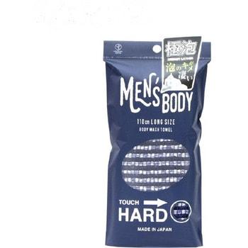 "YOKOZUNA ""Men's Body - Hard"" Мочалка-полотенце для мужчин жёсткая. Размер - 28 Х 110 см. (фото)"