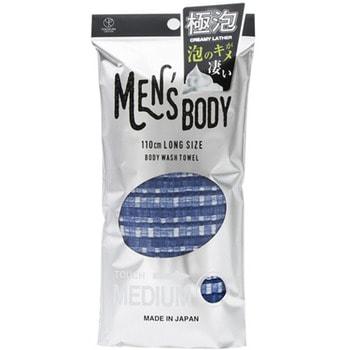 """Yokozuna """"Men's Body - Medium"""" Мочалка-полотенце для мужчин средней жёсткости. Размер 28 Х 110. (фото)"""