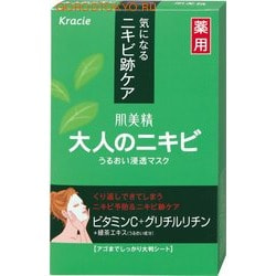 KRACIE Маска для проблемной зрелой кожи после 25 лет «Hadabisei – экстракт зеленого чая», 5 шт.ДЛЯ КОЖИ СКЛОННОЙ К ВОСПАЛЕНИЯМ И УГРЕВОЙ СЫПИ<br>Маски серии Hadabisei на тканевой основе, пропитанные увлажняющими и питательными компонентами - эффективный способ снять напряжение с кожи лица, увлажнить ее, сделать упругой, здоровой и красивой.  <br>; Маска предназначена для проблемной кожи после 25 лет со следами угревой сыпи и с угревой сыпью.  ; Пропитана косметической жидкостью с содержанием противовоспалительных, успокаивающих и увлажняющих компонентов. Витамин С повышает эластичность и упругость, осветляет и выравнивает цвет лица, придаёт коже здоровый вид.  ; Экстракт зелёного чая содержит катехин и аминокислоты, которые успокаивают, увлажняют и тонизируют кожу.  ; Не содержит парфюмерных отдушек и красителей.<br>
