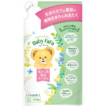 """Nissan """"Baby FaFa Series"""" Жидкое средство для стирки детского белья, натуральный аромат бергамота, сменная упаковка, 720 мл."""