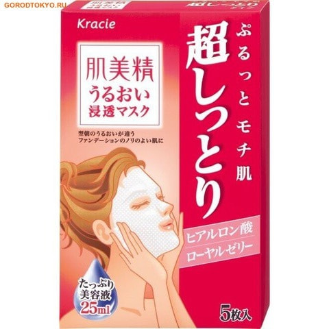 KRACIE Hadabisei Увлажняющая и расслабляющая маска для лица с маточным молочком пчел и гиалуроновой кислотой, 5 шт.МАСКИ ДЛЯ ЛИЦА<br>Маска пропитана желеобразной косметической жидкостью, глубоко проникающей в поры кожи. Гиалуроновая кислота и маточное молочко пчёл, входящие в состав маски, интенсивно увлажняют кожу, повышают её упругость и эластичность. Полученная из плодов лимона фруктовая (лимонная) кислота тонизирует и освежает кожу, смягчает ороговевшие слои клеток эпидермиса с повышенным содержанием меланина, ускоряя их удаление. Не содержит косметических отдушек и красителей. Имеет слабую кислотность, подходит для чувствительной кожи.<br>
