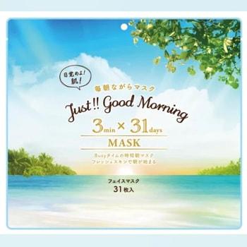 """SPC """"Just!! Good Morning"""" Утренняя увлажняющая маска, с ароматом освежающей зелени, 31 шт. (фото)"""