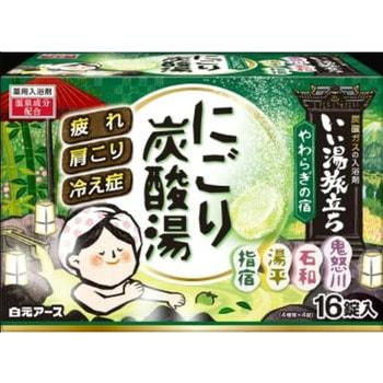"""Hakugen """"Банное путешествие"""" Увлажняющая соль для ванны с восстанавливающим эффектом на основе углекислого газа с гиалуроновой кислотой, с ароматами глицинии, белого персика, Кобе, бамбука, 45 гр. (фото)"""