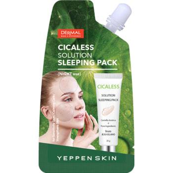Yeppen Skin Комплекс для ухода за чувствительной кожей лица, ночная успокаивающая гель-маска с экстрактом центеллы азиатской, 10 гр.