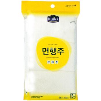 Clean Wrap Хлопковое кухонное полотенце, 25 см х 32 см * 3 шт.