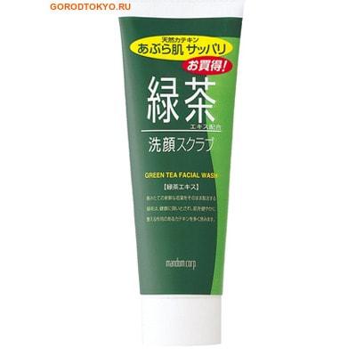 MANDOM Пенка-скраб для умывания для мужчин «Mandom - экстракт зелёного чая», 100 гр.
