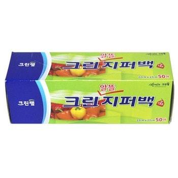 Clean Wrap Плотные полиэтиленовые пакеты на молнии, 22 см * 27 см, 50 шт.