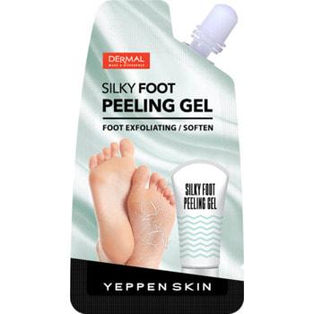 """Yeppen Skin """"Шелковые ножки"""" Отшелушивающий и смягчающий крем для удаления огрубевшей кожи на ногах, с оливковым маслом, экстрактом бусенника и медом, 20 гр."""