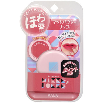 "Sana ""Mikkepokke Powder Lip"" Матовая губная помада-тинт, тон 02, пепельная роза. (фото)"