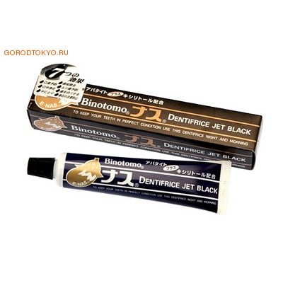 Fudo Kagaku Зубная отбеливающая паста для защиты от кариеса и зубного камня. Чёрная, 80 гр.