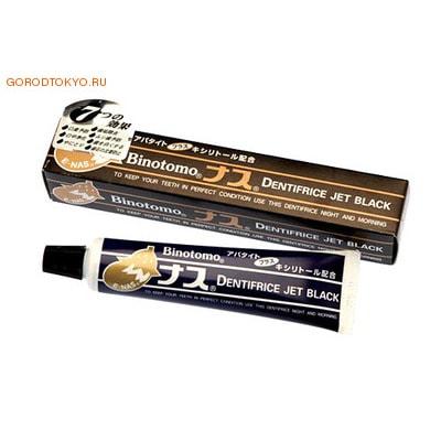 Fudo Kagaku Зубная отбеливающая паста для защиты от кариеса и зубного камня, с углем баклажана. Чёрная, 80 гр.
