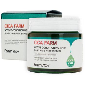 """FarmStay """"Cica Farm Active Conditioning Balm"""" Восстанавливающий крем-бальзам для лица с центеллой азиатской, 80 гр."""