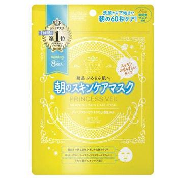 """Kose Cosmeport """"Clear Turn Princess Veil"""" Хлопковая маска для утреннего ухода за кожей лица """"всё в 1"""", 8 шт."""