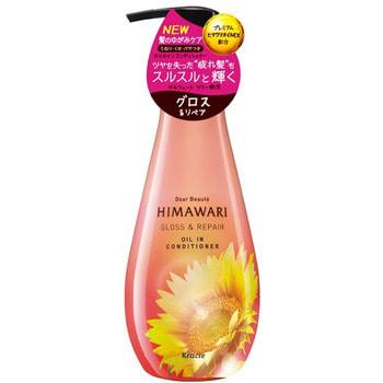 Kracie «Dear Beaut» Бальзам-ополаскиватель для восстановления блеска поврежденных волос, с растительным комплексом Himawari Oil Premium EX, 500 мл.